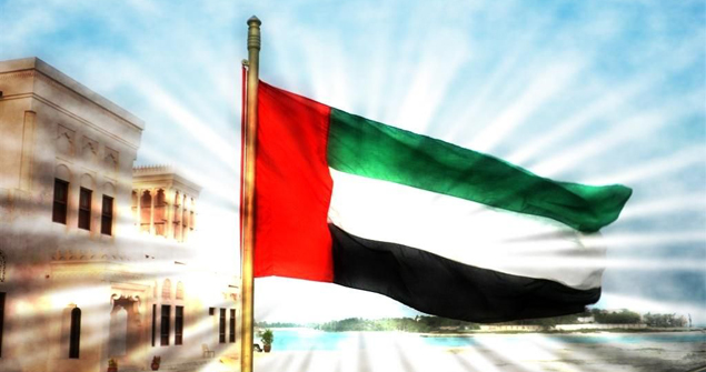 The UAE attestation process and the ways
